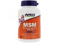 МСМ метилсульфонилметан (MSM) препарат серы 1000 мг 120 капсул