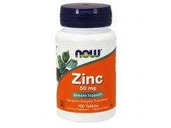 Цинк (Zinc) 50 мг 100 теблеток