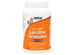 Лецитин соевый в гранулах (Lecithin Granules), 907 г