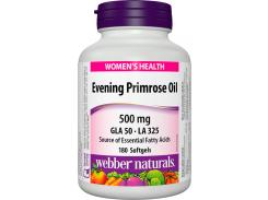 Масло вечерней примулы (Evening Primrose oil) 500 мг 180 капсул