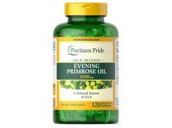 Масло вечерней примулы с гамма-линолевой кислотой (Evening primrose oil) 1300 мг 120 капсул