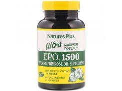 Масло вечерней примулы (Ultra EPO 1500) максимальная мощность 1500 мг 60 капсул