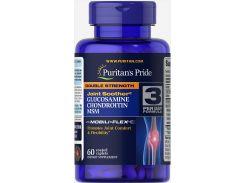 Глюкозамин хондроитин и МСМ (Double Strength MSM) 500 мг/400 мг 60 капсул