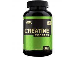 Креатин (Creatine 2500) 1250 мг 200 капсул
