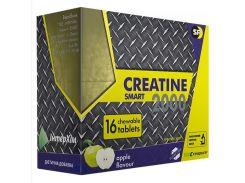 Креатин (Creatine Smart 2000) 2000 мг с яблочным вкусом 16 таблеток