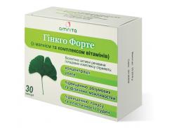 Гинкго форте с комплексом витаминов 30 капсул