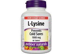 Л-Лизин (L-lysine), 1000 мг, 60 таблеток