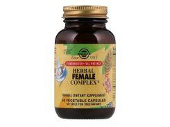 Травяной комплекс для женщин (Herbal Female Complex) 50 капсул