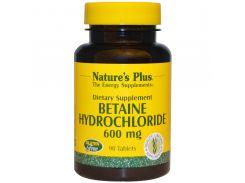 Бетаина гидрохлорид, Betaine Hydrochloride,  600 мг, 90 таблеток