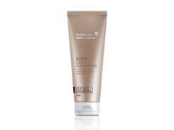 Крем для рук Основной уход - косметика с комплексом ENDEMIX™ (Hand Cream Basic Care) 75 мл