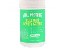 Коллаген для красоты Greens (Collagen Beauty Greens) со вкусом ванили и кокоса 305 г