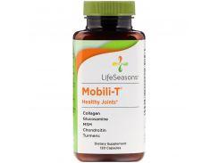Здоровые суставы (Mobili-T) 120 капсул