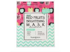 Тканевая маска для лица (Red Fruits Brightening Mask), 1 шт