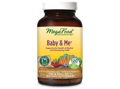Витамины и минералы для беременных (Baby and Me) 120 таблеток