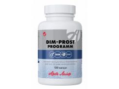 ДИМ-прост программ (DIM-prost programm) 120 капсул