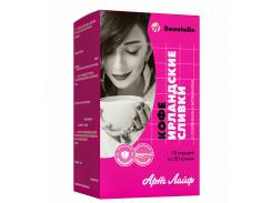 Кофе Ирландские сливки 10 пакетиков