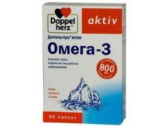 Омега-3 80 капсул