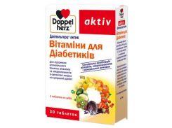 Витамины для Диабетиков 30 таблеток