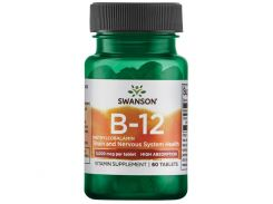 Витамин В12 (Vitamin B-12 Methylcobalamin) 5000 мкг 60 таблеток со вкусом клубники