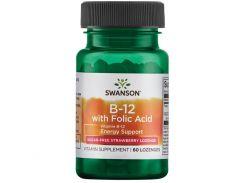 Витамин В-12 с фолиевой кислотой (B-12 with Folic Acid) 60 леденцов со вкусом клубники