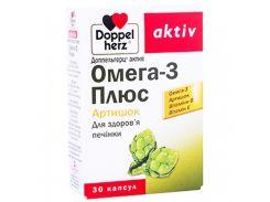 Омега-3 Плюс 30 капсул