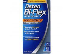 Комплекс для здоровья суставов тройная сила с добавлением магния (Joint Health Triple Strength + Magnesium) 80 таблеток