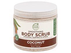 Скраб для тела с кокосом (Body Scrub Coconut) 473 мл
