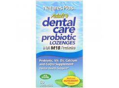 Гигиена полости рта с пробиотиком (Dental Care) 60 леденцов со вкусом мяты
