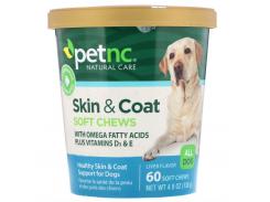 Комплекс для кожи и шерсти для собак (Skin and Coat) 60 жевательных конфет со вкусом печени