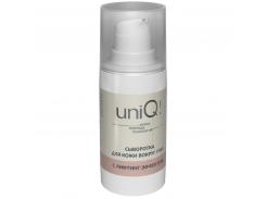 Сыворотка для кожи вокруг глаз с лифтинг эффектом UniQ 15 мл