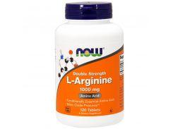 Аргинин (L-Arginine) 1000 мг 120 таблеток