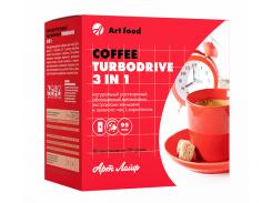 Кофе Турбо драйв 3 в 1 10 пакетиков со вкусом сливок