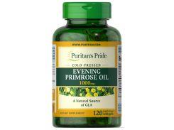 Масло вечерней примулы с гамма-линолевой кислотой (Evening primrose oil) 1000 мг 120 капсул