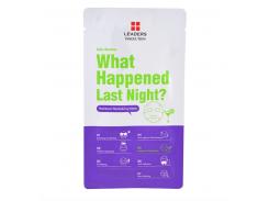 Осветляющая маска (What Happened Last Night) 1 шт