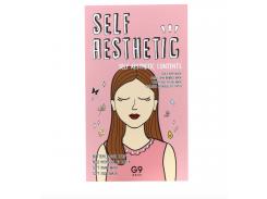 Комплект масок (Self Aesthetic), 8 шт
