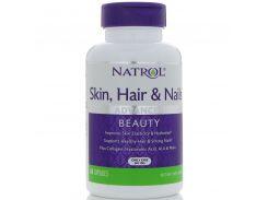 Витамины для волос, кожи и ногтей (Skin, Hair&Nails) 60 капсул