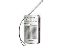 Радиоприемник Panasonic RF-P50DEG-S