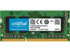 Оперативная память MICRON SoDIMM DDR3 2GB 1600 MHz (CT25664BF160BJ)