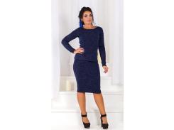 Женский костюм с юбкой GF00741 р42/44 синий