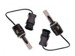 LED лампы Baxster P H27 6000K 3200Lm (2 шт)