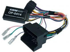 Адаптер кнопок на руле для Opel AWM OP-0414