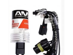 Ксеноновая лампа AMS H27 5000K