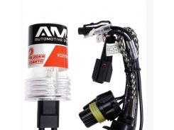 Ксеноновая лампа AMS H27 4300K