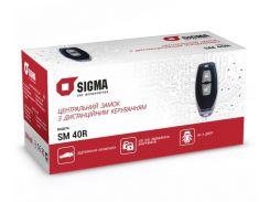 Комплект центрального замка с дистанционным управлением SIGMA SM 40R