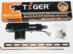 Двухпроводный привод центрального замка Tiger T-2W