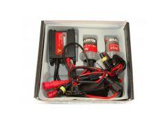 Комплект ксенона Baxster HB4 (9006) 6000K 35W