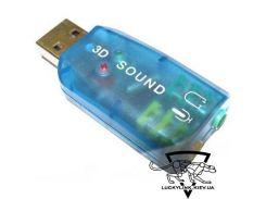 Dynamode USB-SOUNDCARD2.0