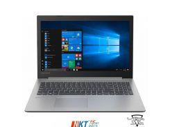 Lenovo IdeaPad 330-15 Platinum Grey (81DC018WRA)