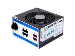 Chieftec CTG-750C-RGB