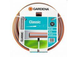 """Шланг Gardena Classic 1/2"""" х 18 м (18001-20.000.00)"""